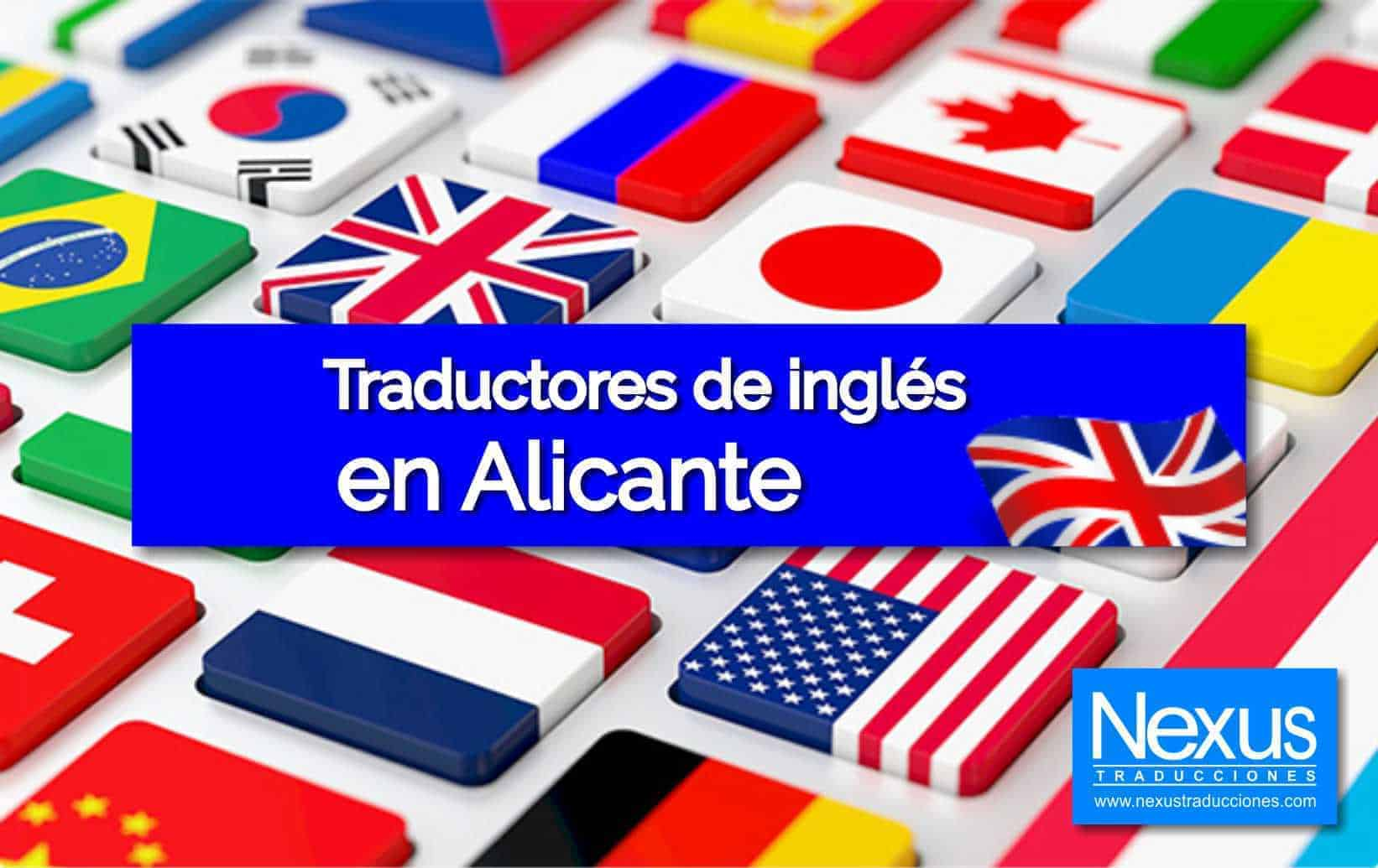 English translation in Alicante
