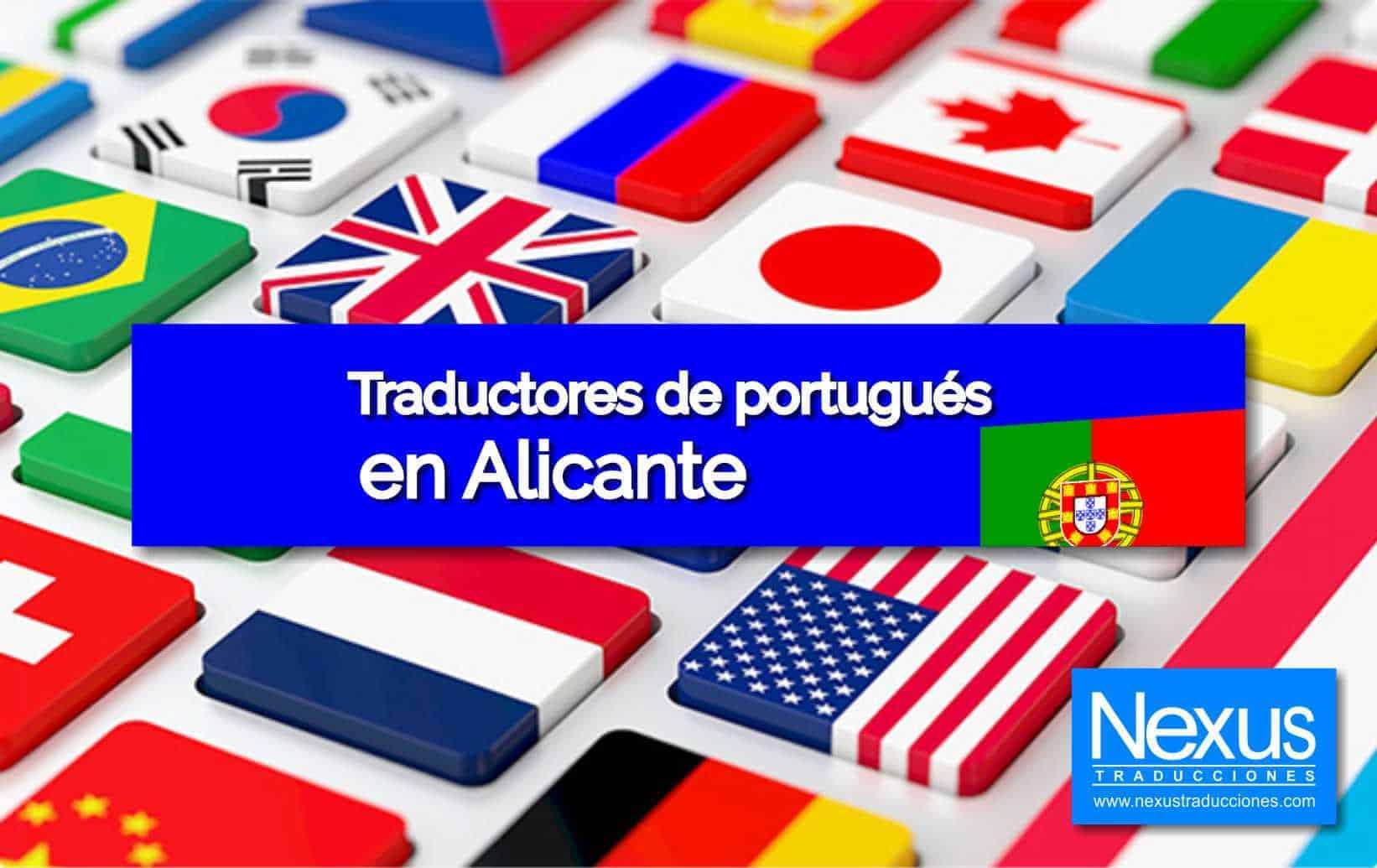 Traducción de portugués en Alicante